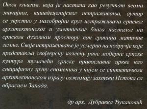 Dr Dubravka Djukanovic