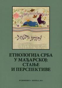 etnologija srba u madjarskoj