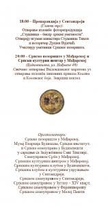 Vidovdan 2016 - pozivnica SRB mod 3